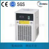 温州中环CA-01水循环冷水机 辅助设备