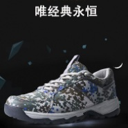 07作训鞋图片