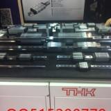 供应SVR系列SNR系列SVS系列(65-55-45-35-30-25-20) 机床配件|THK导轨|THK滑块
