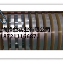 电缆电线绝缘带  PET绝缘材料   BOPET薄膜批发