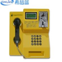 复古投币电话  景区专用 硬币计费公用电话机
