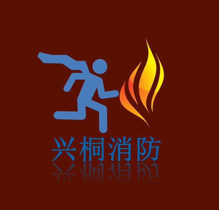 上海兴桐消防设备水系灭火剂批发