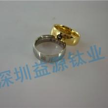深圳厂家定制大学毕业纪念戒指 团队私人定制纪念品
