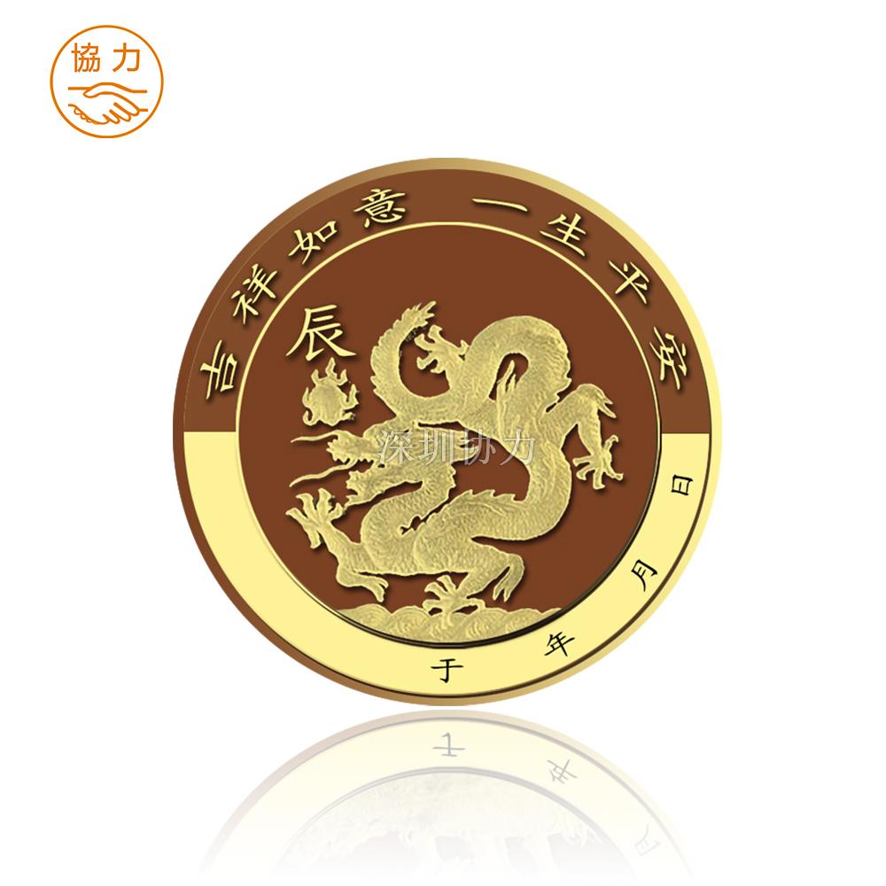 纪念章纪念币定制 十二生肖纪念币定做 鸡年纪念币金属工艺品