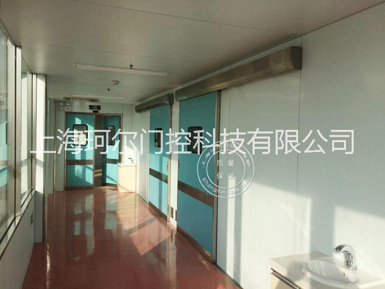 上海医用门气密门自动门安装珂尔维修服务中心