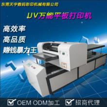 硅胶彩印机 硅胶彩印加工 硅胶彩