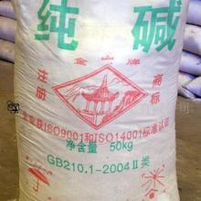 国标99纯碱 工业纯碱 碳酸钠全,国优质供应商