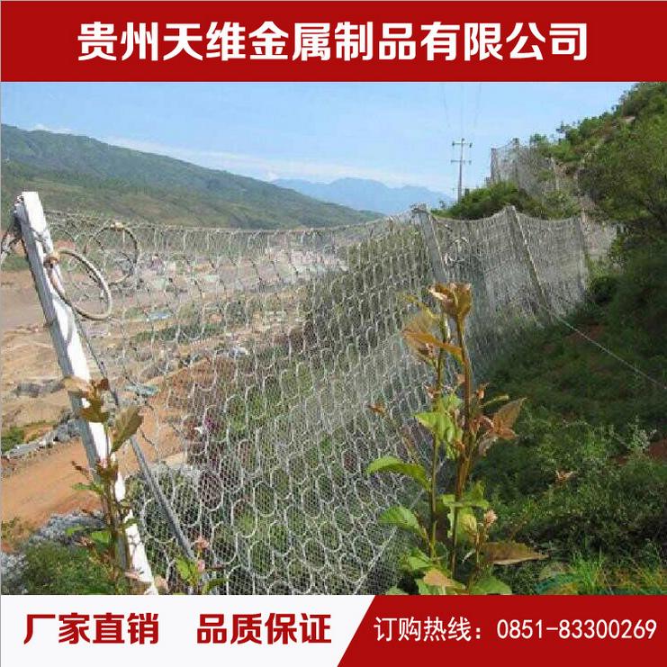 供应被动网防护网厂家直销坡顶防护网 防止落石 贵州被动网