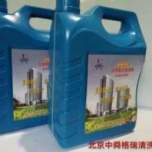 工业水处理剂,锅炉中央空调水质稳定剂,循环水缓蚀阻垢剂图片