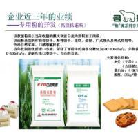 厂家直营方圆面粉高级低筋粉25kg绿色无添加