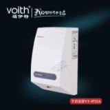 VOITH福伊特皂液器消毒器麦当劳干净简约是广东是各大高端场所需求制药厂医院