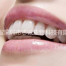 冷光牙齿美白仪美白凝胶套装速效美白无效退款厂家直销