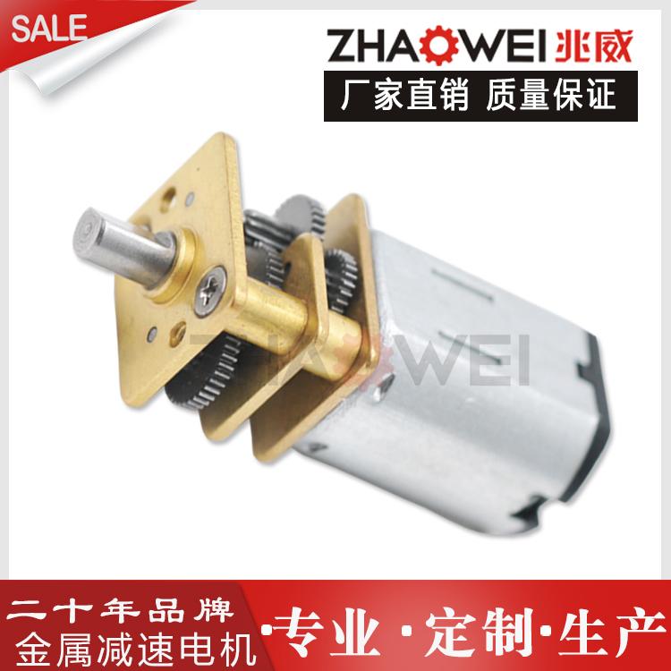 厂家生产n20共享单车电子锁智能锁马达摩拜ofo单车电子锁电机图片大全