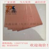 供应国标T2紫铜板 红铜板 冲压紫铜板 拉伸铜板 耐腐蚀紫铜板