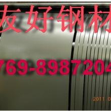 硅钢30Q120 30Q130圆棒 取向硅钢棒