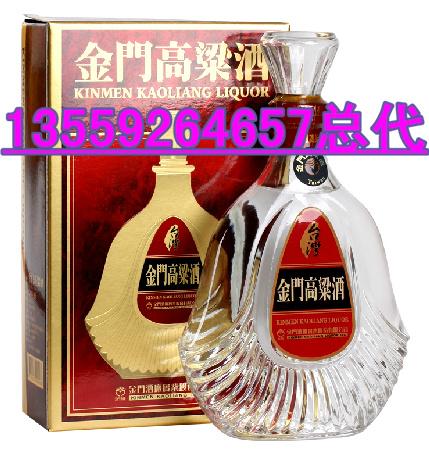 江西省台湾金门高粱酒价格表