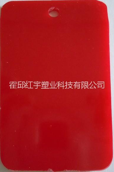 溶剂红24