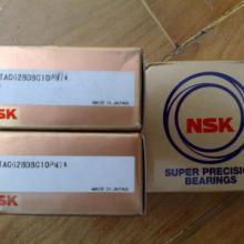 现货供应NSK外球面轴承UFLP310滚动轴承立式带座轴承