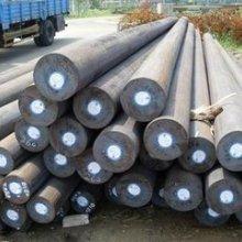 20# 碳结钢报价用途 山东碳结钢价格  山东碳结钢销售商图片