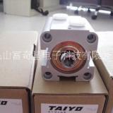 TAIYO太阳铁工增压缸 EFS3-M-LR