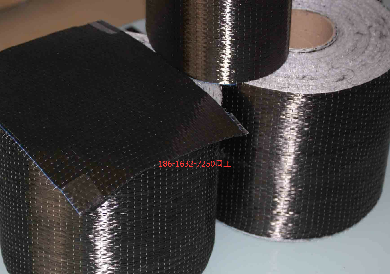 南京碳纤维布批发销售, 南京碳纤维布裂缝加固