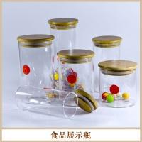 食品展示瓶
