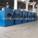 新型150公斤蒸汽烘干机 服装厂专用150公斤工业烘干机