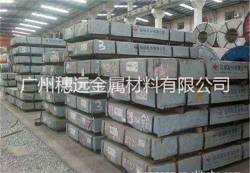 冷板0.5-3.0广州加工优惠
