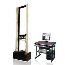 微机控制环刚度试验机、HDW—50环刚度试验机是本公司的主达产品销量国内外市场批发