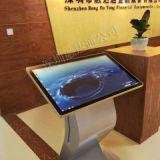 手机银行体验机 智能远程柜员系统 商用数字标牌