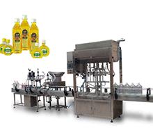 抚顺食用油包装生产线 本溪橄榄油