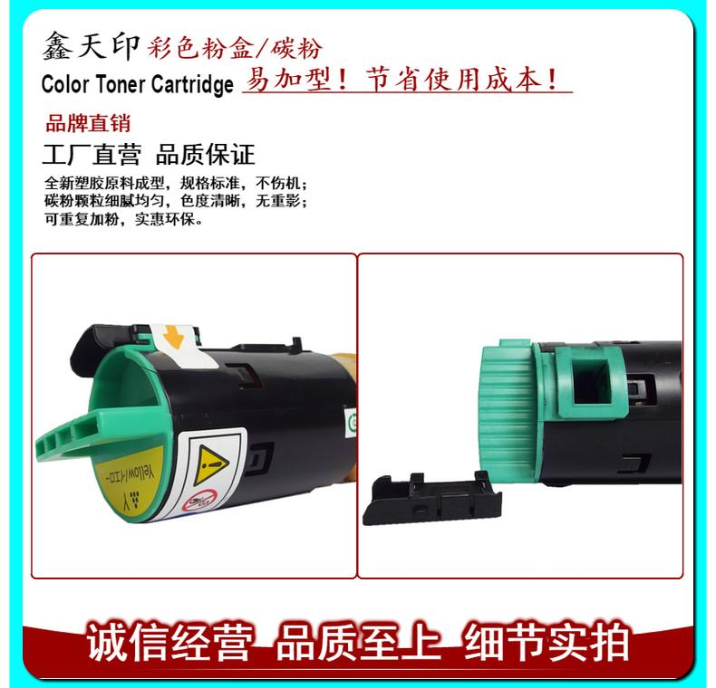 广州MPC2550粉盒价格超低抢购