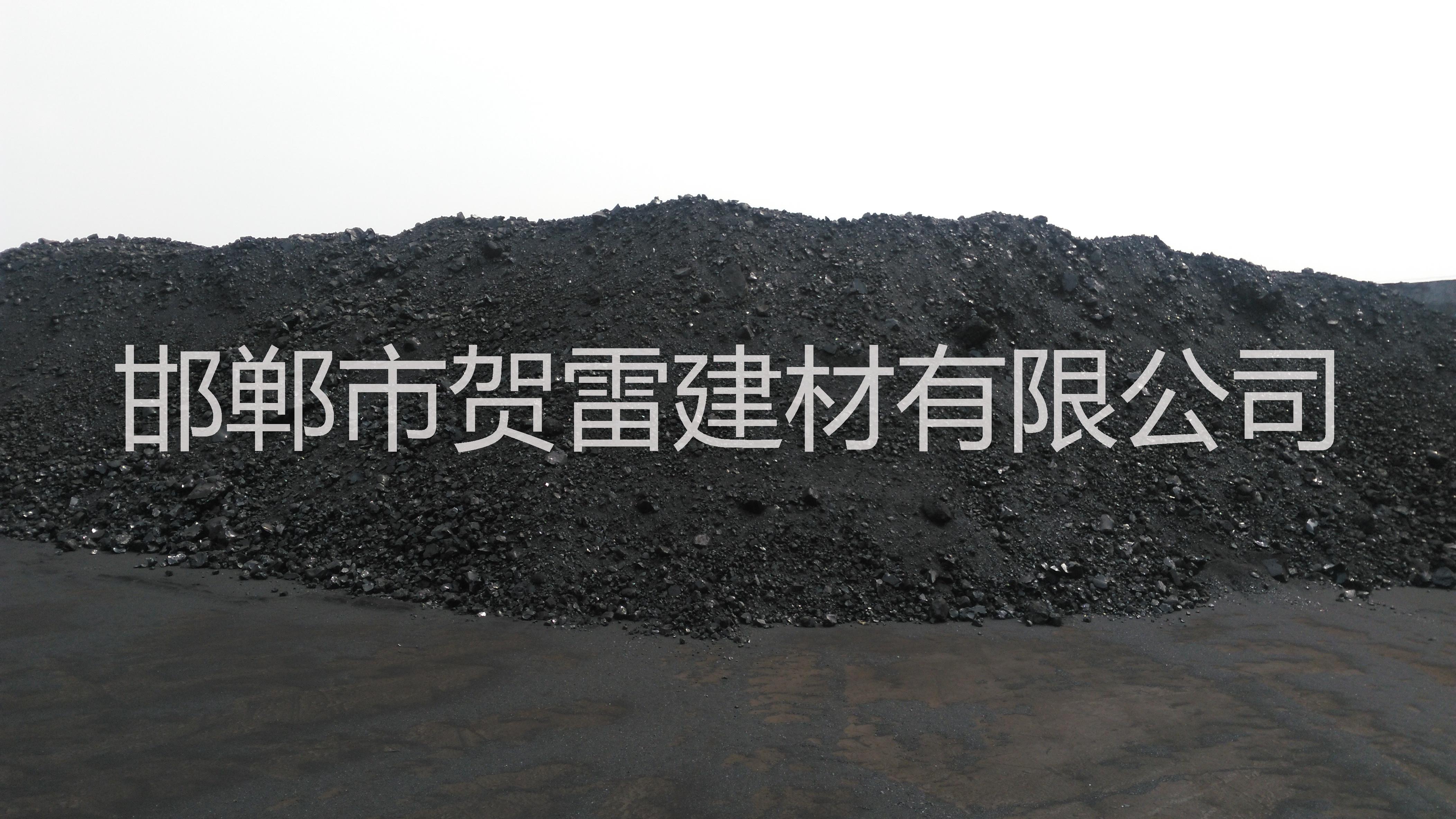 供应耐火材料沥青