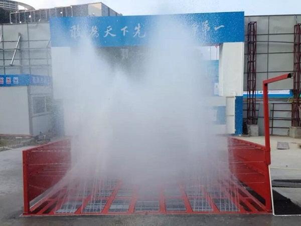 深圳泥头车洗轮机