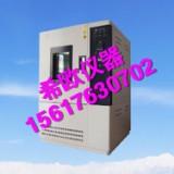 广东XU8011高低温恒温恒湿试验箱优质生产商