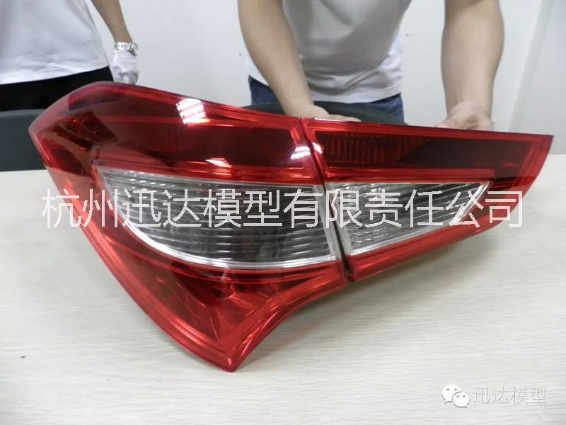 手板模型、3D打印、模具制作、手板打样、快速模具、快速成型