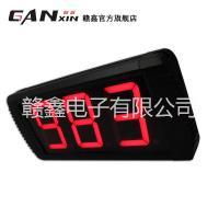赣鑫GI3D-4R室内计时器4英寸健身比赛天倒计时计数器学生提醒器