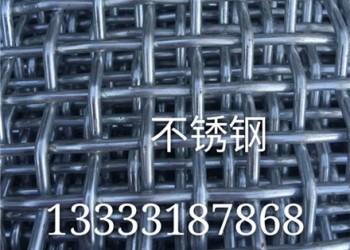 金属网图片