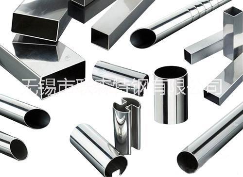 《联森特钢》304不锈钢板,316L不锈钢板,304不锈钢管供应