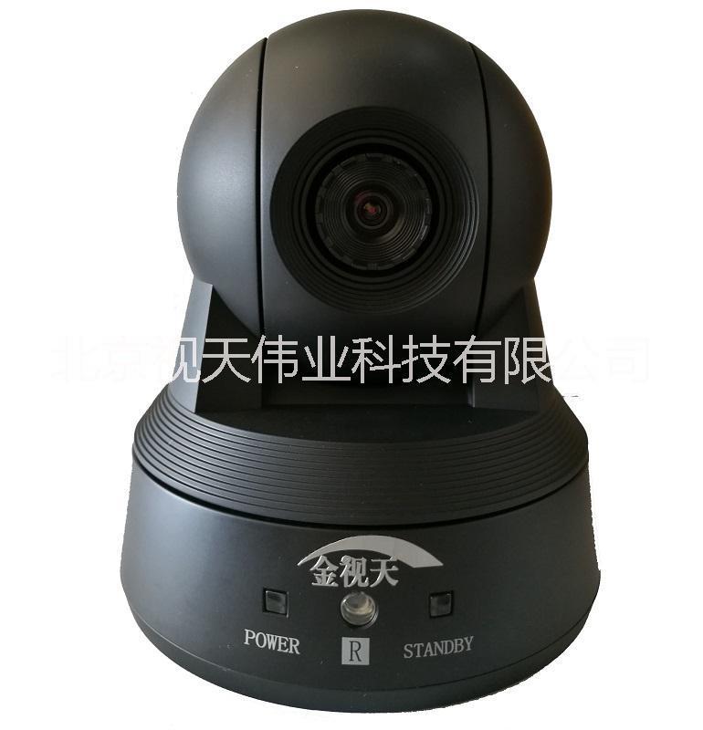 供应usb 定焦高清视频会议摄像机 广角 KST-M03H