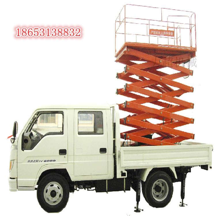 定制车载铝合金式  车载剪叉式  升降机  升降平台  高空作业车 车载式升降台