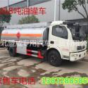 盟威东风10吨运油车销售电话图片