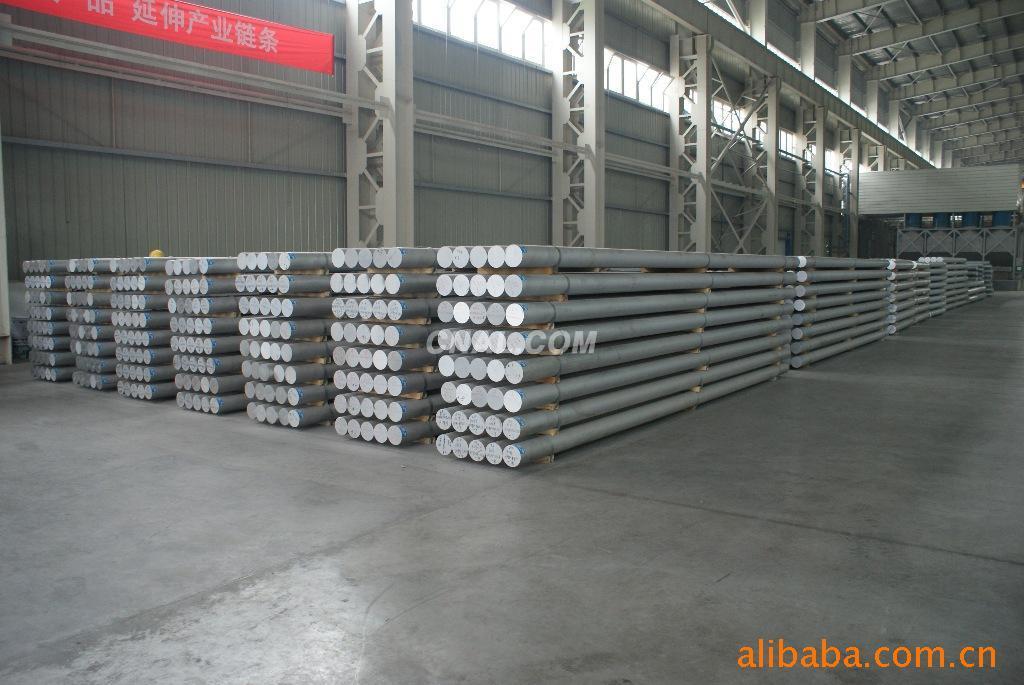 东莞铝管-东莞铝管厂-东莞铝管-东莞铝管价格-东莞铝管厂家