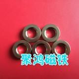 威海钕铁硼磁铁 威海包装磁铁价格 威海打孔磁铁批发价格