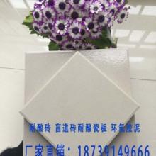 中冠耐酸砖生产厂家 防滑耐磨 莫氏硬度高