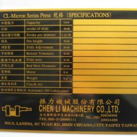 pvc标牌/板金印刷 pvc标牌/金属铭牌板金印刷厂家
