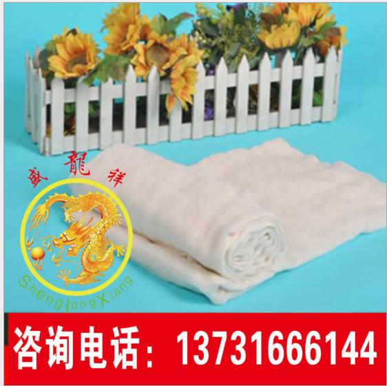 盛龙祥厂家生产批发2.48米全棉.涤棉被套纱布 包棉絮纱布.纱布套