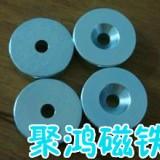 南京强磁 南京强磁批发价格 南京磁铁哪里有卖