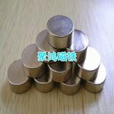 钕铁硼磁铁型号 钕铁硼磁铁直销 钕铁硼磁铁价格