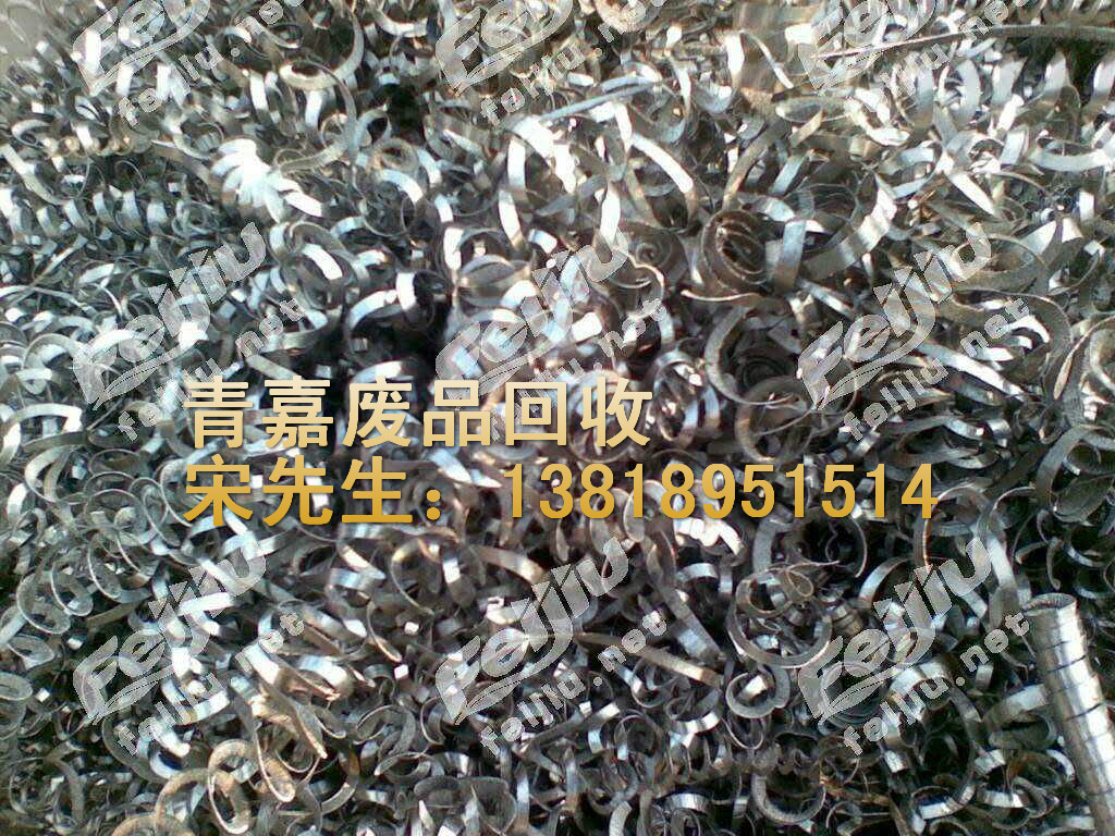 南汇废品回收公司,南汇废铝回收,专业回收废铝
